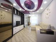 Сдается посуточно 2-комнатная квартира в Белгороде. 60 м кв. улица Лермонтова 19 а
