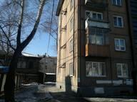 Сдается посуточно 1-комнатная квартира в Иркутске. 30 м кв. переулок Черемховский, 6Б
