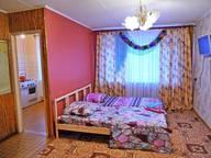 Сдается посуточно 1-комнатная квартира в Кстове. 31 м кв. ул. 40 лет Октября, 17