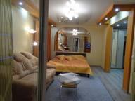Сдается посуточно 1-комнатная квартира в Мурманске. 34 м кв. ул. Шмидта, 47