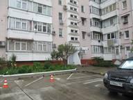 Сдается посуточно 3-комнатная квартира в Сочи. 70 м кв. ул. Победы д.111
