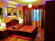Сдается посуточно 2-комнатная квартира в Иванове. 65 м кв. ул. микрорайон Московский, 20