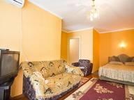 Сдается посуточно 1-комнатная квартира в Днепре. 0 м кв. ул. Бородинская 26