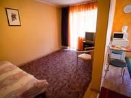 Сдается посуточно 1-комнатная квартира в Днепре. 0 м кв. ул. Титова 16