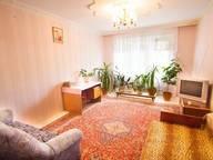 Сдается посуточно 3-комнатная квартира в Днепре. 0 м кв. Проспект Гагарина 104