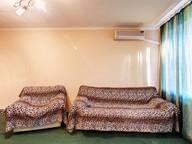 Сдается посуточно 1-комнатная квартира в Днепре. 0 м кв. Московская 27