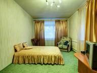 Сдается посуточно 1-комнатная квартира в Днепре. 0 м кв. Плеханова 22