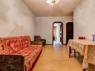 Сдается посуточно 3-комнатная квартира в Днепре. 0 м кв. Красная 20