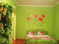 Сдается посуточно 1-комнатная квартира в Донецке. 0 м кв. ул. Челюскинцев, 117