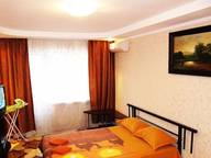 Сдается посуточно 1-комнатная квартира в Донецке. 0 м кв. Пр-т Ильича, 6