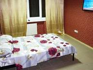 Сдается посуточно 1-комнатная квартира в Донецке. 0 м кв. пл. Конституции, 4