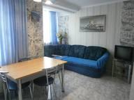 Сдается посуточно 2-комнатная квартира в Гурзуфе. 57 м кв. Подвойского 9