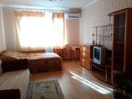 Сдается посуточно 1-комнатная квартира в Нижнем Новгороде. 40 м кв. ул. Карла Маркса, ,46