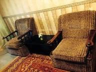 Сдается посуточно 1-комнатная квартира во Владивостоке. 36 м кв. ул. Светланская, 116