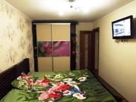 Сдается посуточно 2-комнатная квартира в Евпатории. 60 м кв. ул. 13 Ноября д.79