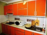 Сдается посуточно 2-комнатная квартира в Евпатории. 55 м кв. ул. Перекопская д.4