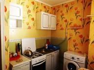 Сдается посуточно 1-комнатная квартира в Евпатории. 40 м кв. пр.Ленина д.52