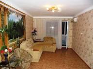 Сдается посуточно 2-комнатная квартира в Евпатории. 46 м кв. ул.Фрунзе д.69