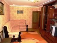 Сдается посуточно 2-комнатная квартира в Евпатории. 55 м кв. ул.Фрунзе д.45