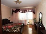 Сдается посуточно 2-комнатная квартира в Евпатории. 70 м кв. ул. Демышева 121