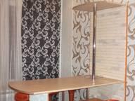 Сдается посуточно 2-комнатная квартира в Красноярске. 55 м кв. проспект имени Газеты Красноярский Рабочий, 77