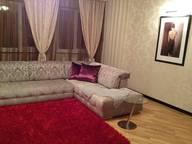 Сдается посуточно 2-комнатная квартира в Кемерове. 63 м кв. ул.СОБОРНАЯ ,3