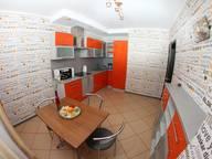 Сдается посуточно 3-комнатная квартира в Саратове. 70 м кв. ул. Соколовая 10/16