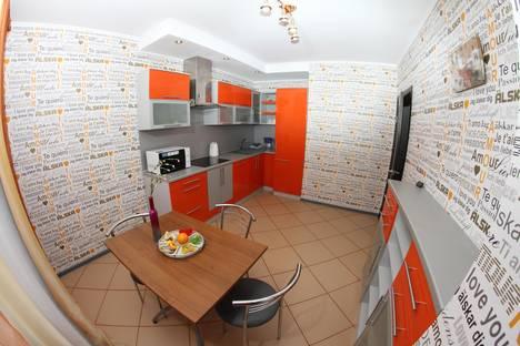 Сдается 3-комнатная квартира посуточно, ул. Соколовая 10/16.