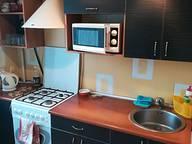 Сдается посуточно 2-комнатная квартира в Барановичах. 45 м кв. ул. Космонавтов, 12