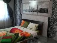 Сдается посуточно 1-комнатная квартира в Иванове. 40 м кв. ул. Полевая 1-я, 57