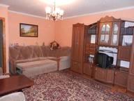 Сдается посуточно 3-комнатная квартира в Белгороде. 80 м кв. ул. 60 лет Октября, 2А