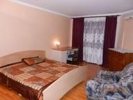 Сдается посуточно 3-комнатная квартира в Белгороде. 120 м кв. проспект Славы, 39