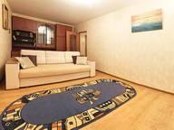 Сдается посуточно 1-комнатная квартира в Минске. 0 м кв. ул. Могилевская, 4