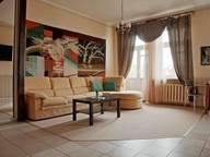 Сдается посуточно 2-комнатная квартира в Минске. 0 м кв. Хоружей 9