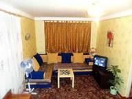 Сдается посуточно 1-комнатная квартира в Уфе. 36 м кв. ул. Пархоменко, 95