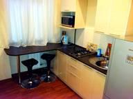 Сдается посуточно 1-комнатная квартира в Нижнем Тагиле. 36 м кв. ул. Карла Маркса, 89