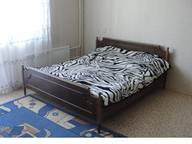 Сдается посуточно 1-комнатная квартира в Челябинске. 32 м кв. ул. Красная, 48