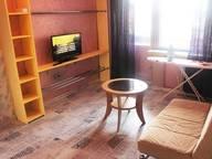 Сдается посуточно 1-комнатная квартира в Минске. 0 м кв. ул. Максима Танка, 16