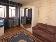 Сдается посуточно 1-комнатная квартира в Алматы. 0 м кв. Абая улица, д. 59