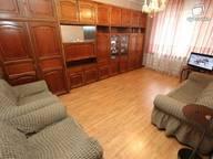 Сдается посуточно 2-комнатная квартира в Алматы. 0 м кв. Есенова Шахмардана улица, д. 9
