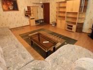 Сдается посуточно 2-комнатная квартира в Алматы. 0 м кв. Самал 2 микрорайон, д. 88
