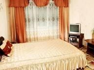 Сдается посуточно 1-комнатная квартира в Минске. 0 м кв. Бельского улица, д. 21