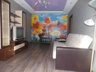 Сдается посуточно 2-комнатная квартира в Хабаровске. 54 м кв. ул,Декопольцева  10