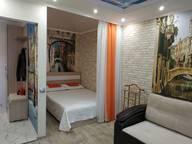 Сдается посуточно 1-комнатная квартира в Севастополе. 35 м кв. проспект Октябрьской Революции, 43