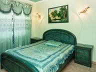 Сдается посуточно 2-комнатная квартира в Кемерове. 63 м кв. Орджонекидзе, 4