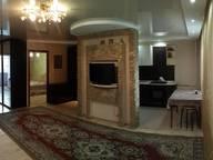 Сдается посуточно 3-комнатная квартира в Бузулуке. 32 м кв. 3 микрорайон, 8