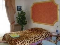 Сдается посуточно 1-комнатная квартира в Киеве. 0 м кв. ул. Крещатик 13