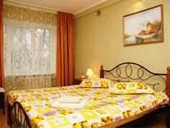 Сдается посуточно 2-комнатная квартира в Киеве. 0 м кв. Леси Украинки 20