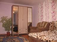 Сдается посуточно 1-комнатная квартира в Сарапуле. 34 м кв. еф. колчина, 74