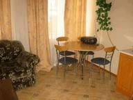 Сдается посуточно 1-комнатная квартира в Киеве. 0 м кв. ул. Бассейная 5б